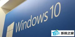 技术编辑演示微软极力推广win10系统占市场份额已达30%,紧追win10的教程?