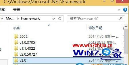 win8系统怎么查看电脑是否安装.net framework