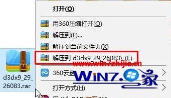 win10运行软件提示xx.dLL已加载找不到入口点dllregisterserver怎么办