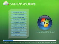 通用系统WinXP 青春装机版 2021.04