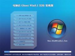 电脑店Win8.1 官方装机版32位 2021.04