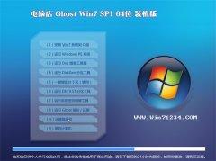 电脑店Windows7 青年装机版64位 2021.04
