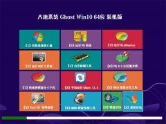 大地系统Windows10 64位 完美装机版 2021.04