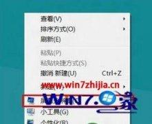 台式机winxp系统如何连接投影仪播放视频