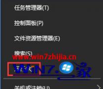win7系统开启隐藏用户安装功能的办法